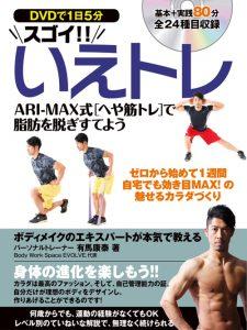 arima_book3