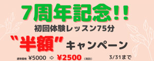 1FC17129-435D-4958-9678-B39FEF12E00E